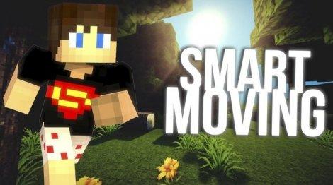 Smart Moving - новая анимация 1.8.9, 1.7.10