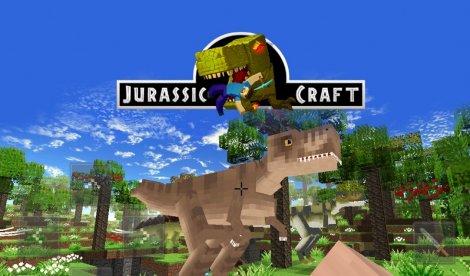 Мод на динозавров - JurassiCraft 1.11.2, 1.8.9, 1.7.10