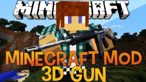 3D Gun - оружие в 3D 1.10.2, 1.7.10