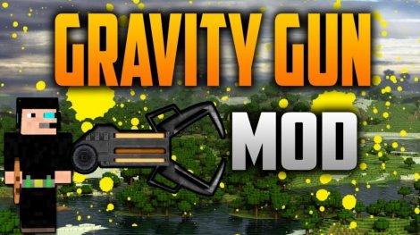 Мод на гравитационную пушку - Gravity Gun 1.12.2, 1.11.2, 1.8.9, 1.7.10