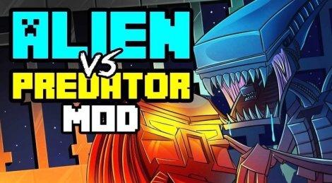 Мод Чужой против Хищника - Aliens vs Predator 1.10.2, 1.7.10