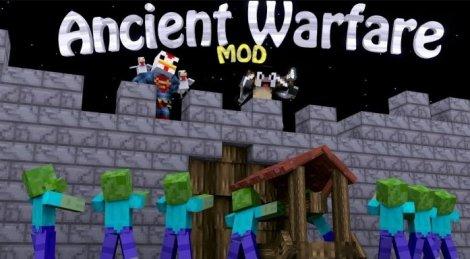Мод на осадные орудия - Ancient Warfare 1.12.2, 1.7.10
