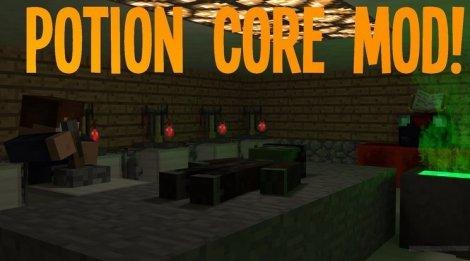 Potion Core 1.12.2, 1.11.2, 1.8.9, 1.7.10