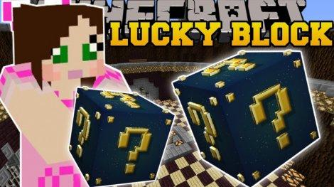 Мод на астральный лаки блок - Lucky Block Astral 1.8.9, 1.7.10