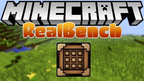 RealBench 1.12.2, 1.11.2, 1.8.9, 1.7.10